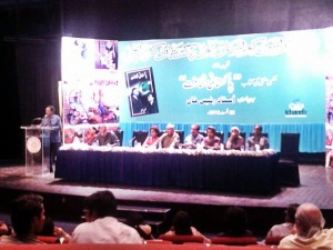 book launch karachi